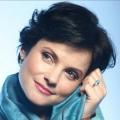 Елена Николаевна Бандурина